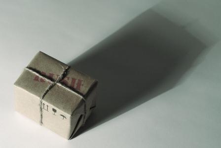 ihre rechte bei lieferverzug r cktritt vom kaufvertrag oder schadensersatz wegen nichterf llung. Black Bedroom Furniture Sets. Home Design Ideas